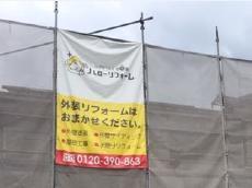 20181226kksama-chu06.jpg