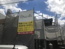 20180831Osama-tyuu04.jpg