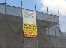 20181226 saisama-chu14.jpg
